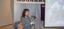 平成30年度 同志社公友会埼玉県支部総会・懇親会 開催報告